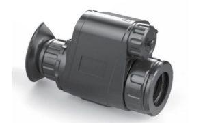 ML19 Mini Xeye- Produktfoto - Venari Jagdtechnik